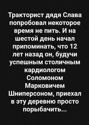 https://img2.doktornarabote.ru/image/PublicationThumbnailSmallAttachment/2cf556bc-f76d-4229-bafa-e69c9f8ac4a3