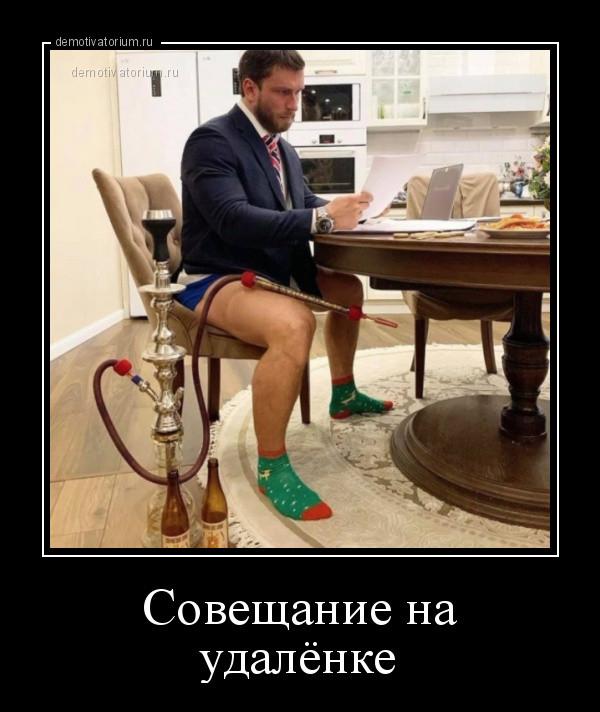 https://img2.doktornarabote.ru/image/publicationAttachment/afe36ba8-eee9-4480-9a2a-13cccdf28a47